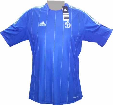 футбольная форма Динамо 2012 13 синяя 6327d781aef